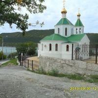 Церковь Ксении Петербургской. Абрау-Дюрсо. м, Абрау-Дюрсо