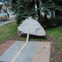 Памятник, Анапа