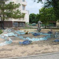 Памятник рыба, Анапа