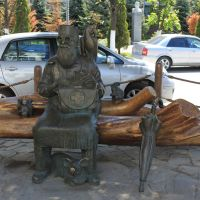 А monument to Dr. Aybolit - Памятник доктору Айболиту, Анапа