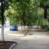 ул. Ленина, Апшеронск