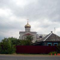 Церковь, Апшеронск