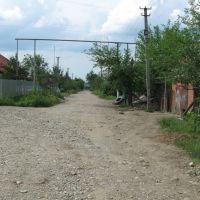 пер. Тракторный, Апшеронск