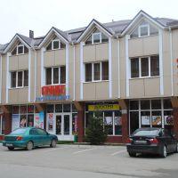 отель Грант, Апшеронск