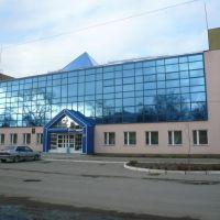sport_centre_AGPU, Армавир