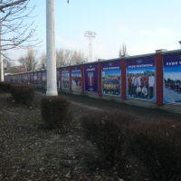 stadium_wall, Армавир