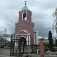 gregorian_church_entrance, Армавир