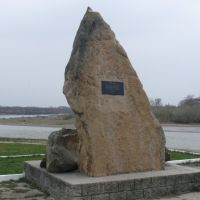 monument, Армавир