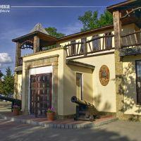 Архипо-Осиповский музей, Архипо-Осиповка