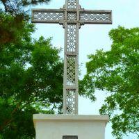 Крест, Архипо-Осиповка