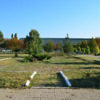 Площадка в школе, Афипский