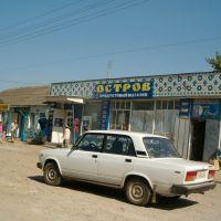 Магазин  (напротив колхозного рынка), Афипский