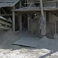 Цемент, Афипский