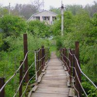 pos.Akhtyrskij, Krasnodarskiy kray, Ахтырский