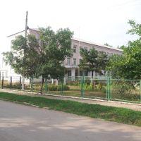 Школа №30 пос. Ахтырский, Ахтырский