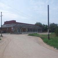Магазин на ул. Свободы пос. Ахтырский, Ахтырский