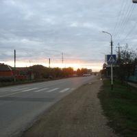 улица Первомайская, закат, 08.11.2006., Белореченск