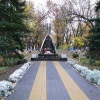 Памятник, Белореченск