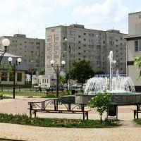 Молодёжная жилищная компания, Белореченск