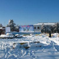 C Новым годом Белореченск, 08.01.2009., Белореченск