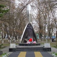 Monument of the Soldiers of Afganisthan, Белореченск