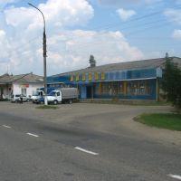 Мебельный магазин, 01.08.2009., Белореченск