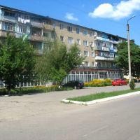 Магазин 1000 мелочей, 03.08.2009., Белореченск