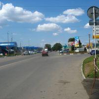 улица Мира, 03.08.2009., Белореченск