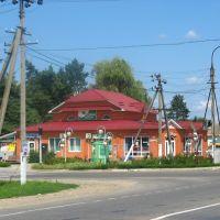 Магазин Арбат, 03.08.2009., Белореченск