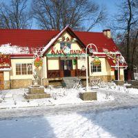 Бар Клеопатра, 29.01.2007., Белореченск