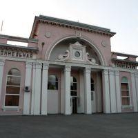 вокзал  станции ТОННЕЛЬНАЯ, Верхнебаканский