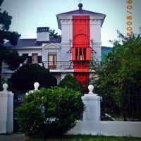 Lighthouse, Геленджик