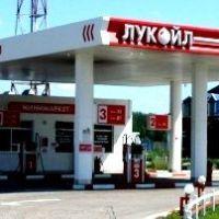 АЗС № 45 ООО Лукойл Югнефтепродукт, Горячий Ключ