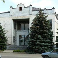 Расчетно-кассовый центр г.Горячий Ключ, Горячий Ключ