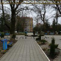 Сквер на ул.Ленина с памятником чернобыльцам, Горячий Ключ