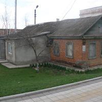 """Бюро """"Аура"""" 2011, Динская"""