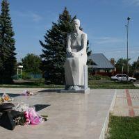"""Мемориал. """"Мать-героиня""""., Динская"""