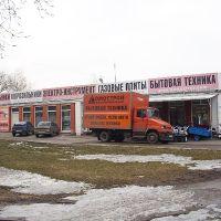 Магазин бытовой техники Домострой. г. Ейск, Ейск