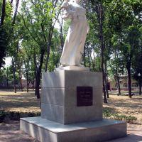 Памятник Матери, Ейск