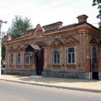 Здание прокуратуры, Ейск