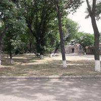Привокзальная парковая зона / The park, Ейск