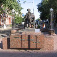 Памятник С. Бондарчуку, Ейск