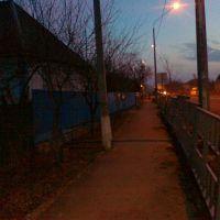 Утром!, Ильский