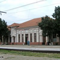 Тимашевск. Вокзал. - Railway Station., Калинино