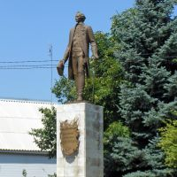 Памятник Александру Суворову в станице Ленинградской. - Monument to Suvorov., Калинино