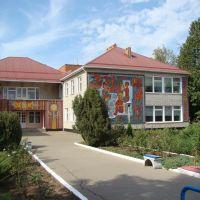 """Тимашевск. Детский сад """"Сказка"""", Калинино"""