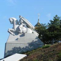 The monument of the Kuban cossack army. Памятник Козачей конной армии, Калинино