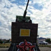 Тимашевск. Памятник-Пушка. - Monument gun., Калинино