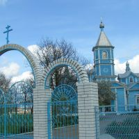 Калининская. Богоявленский храм. - Epiphany Church., Калининская