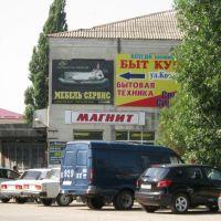 Калининская, Калининская
